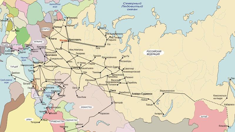 Российские магистральные нефтепроводы.  В соответствии с вышеназванными принципами формируется дальнейшая стратегия...