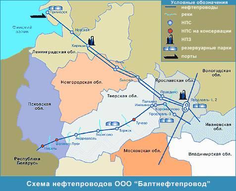 Схема нефтепроводов ООО