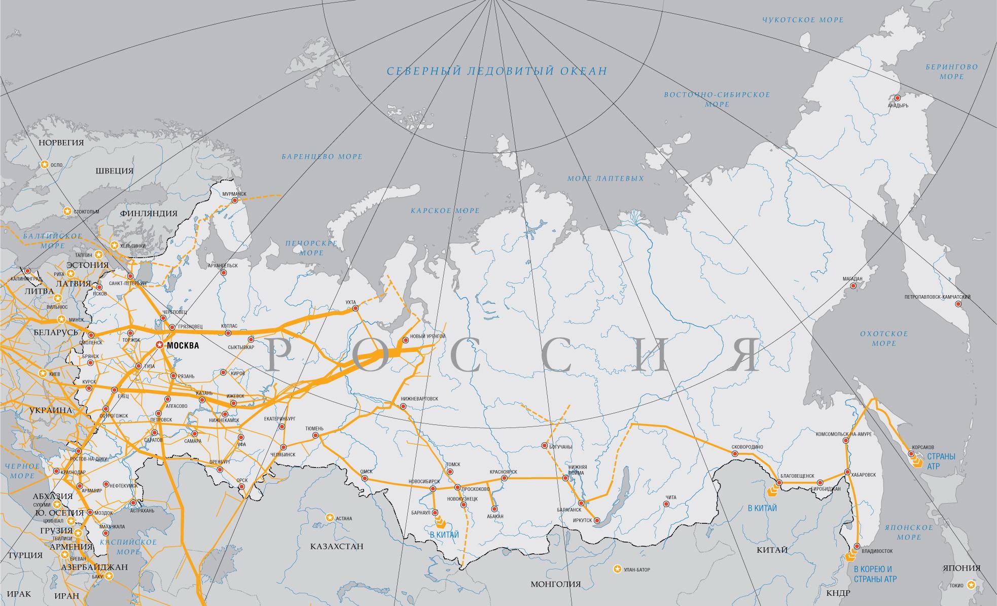 Схема газопроводов Российской Федерации