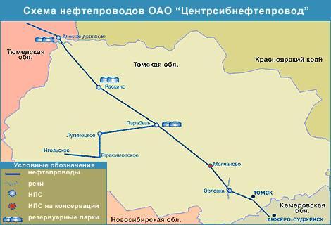 "Схема нефтепроводов ОАО  ""Центрсибнефтепровод "" ."