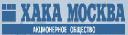 ZAO HAKA MOSCOW