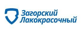 Загорский Лакокрасочный завод