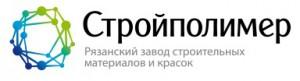 СТРОЙПОЛИМЕР
