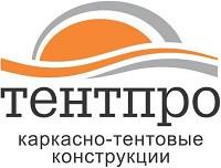 ТЕНТПРО