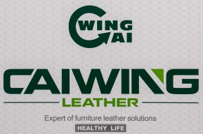 Foshan Caiwing Leather Co., Ltd
