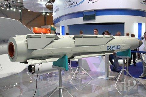Крылатая ракета производства КТРВ
