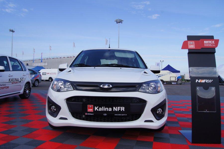 Начались продажи самой быстрой Lada Kalina NFR