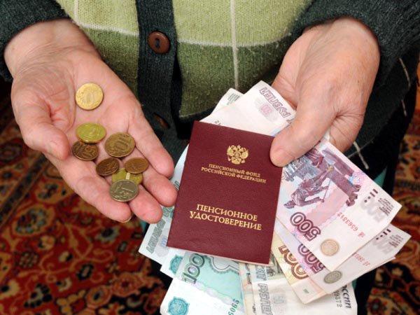 Какие выплаты предусмотрены пенсионерам