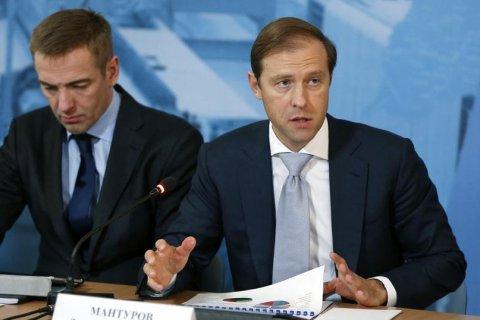 Денис Мантуров: в России будет создана единая система маркировки промышленной продукции