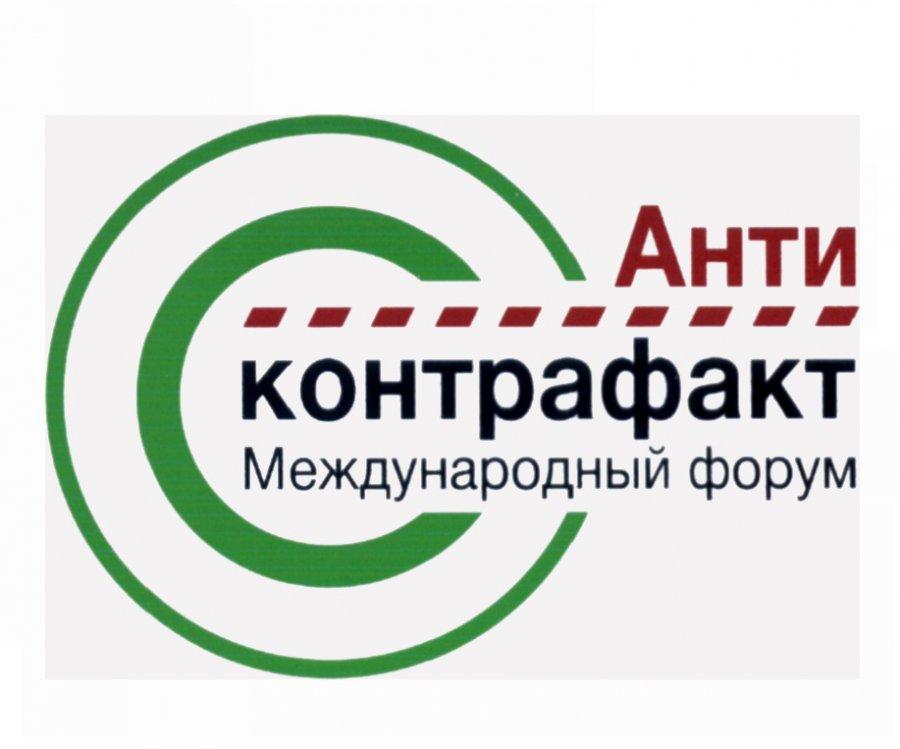 Преступный оборот товаров в Российской Федерации доходит 30%