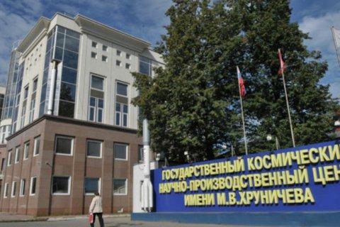 """""""ГНПЦ им. Хруничева"""" сворачивает производство, и в ближайшее время его территорию отдадут под жилую застройку"""