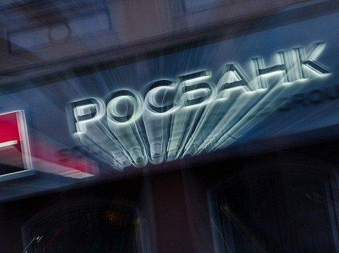 «АвтоВАЗ» вывел иззалога вРосбанке автомобили на1,3 млрд руб.