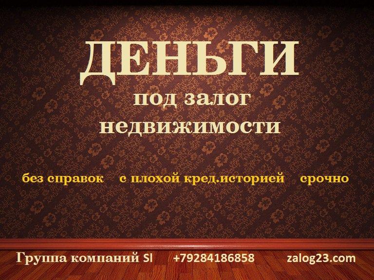 займы онлайн в казахстане на карту без отказа