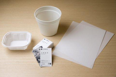 Бумагу из камня –известняка, а не из дерева, начали массово производить в Японии