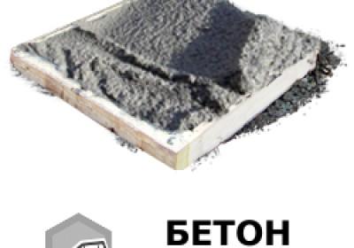Цементный раствор цена в крыму заказать бетон в шатуре