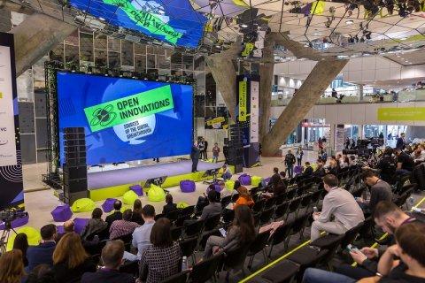 В Москве стартовал ежегодный форум «Открытые Инновации»
