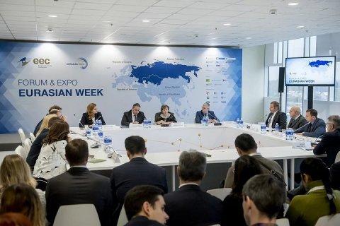 ЕАЭС необходим единый рынок лекарственных препаратов