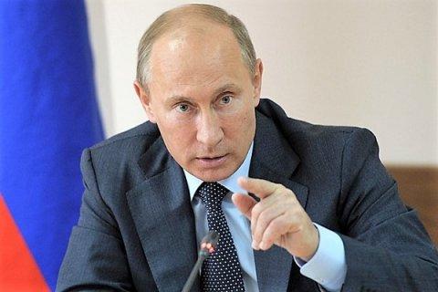 Владимир Путин поручил принять допмеры для повышения рождаемости в ДФО
