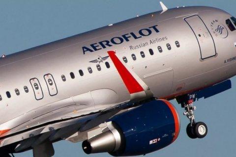 «Аэрофлот» возобновил субсидируемые авиаперевозки в ДФО
