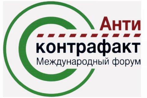 Ассоциация «Росспецмаш» предложила комплекс мер по защите российского рынка от контрафакта