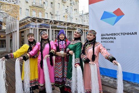 Дальневосточная ярмарка открылась в Москве на Тверской площади