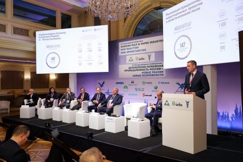 Пять новых комбинатов, около 580 млрд рублей инвестиций: Минпромторг России рассказал о перспективах развития ЦБП