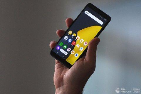 """Компания """"Яндекс"""" представила собственный смартфон с голосовым помощником """"Алиса"""""""