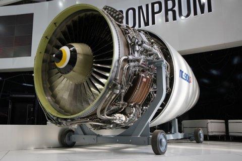 Двигатель ПС-90А производства ОДК вошел в перечень «100 лучших товаров России»