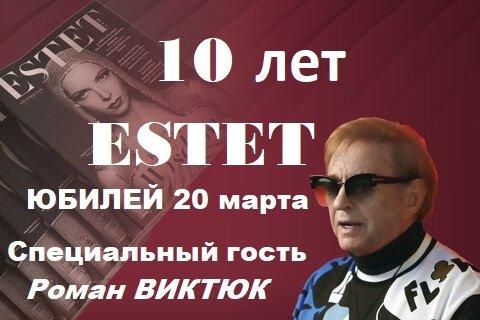 Муза Энди Уорхолла посетит Москву для знакомства с Романом Виктюком