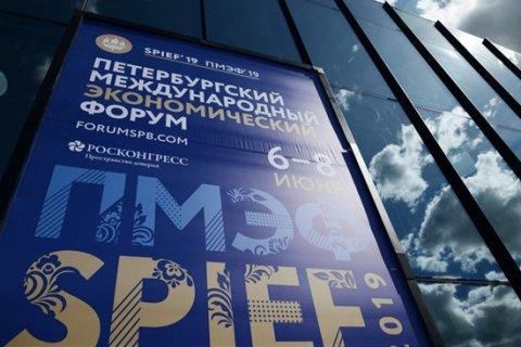Участие делегации Катара в ПМЭФ-2019 отражает настоящее и будущее российско-катарских отношений