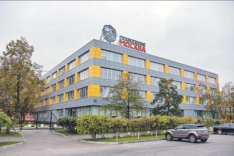 В ОЭЗ «Технополис Москва» началось строительство завода по производству промышленных роботов