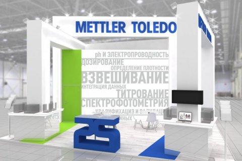 """Приглашаем на стенд МЕТТЛЕР ТОЛЕДО на выставке """"Аналитика Экспо-2021"""""""
