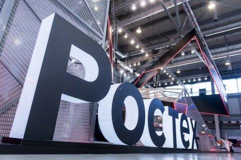 Ростех представит на МАКС-2021 принципиально новый военный самолет ОАК