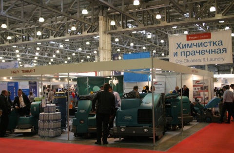 CleanExpo Moscow