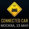 Connected Car Conference 2019