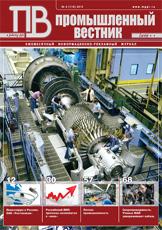 3 июня 2010 года Правительство России утвердило Генеральную схему размещения объектов электроэнергетики до 2030 года.